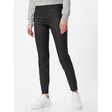 COMMA Skinny Fit: Beschichtete Hose in schwarz