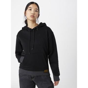 G-Star RAW Sweatshirt in graumeliert / schwarz